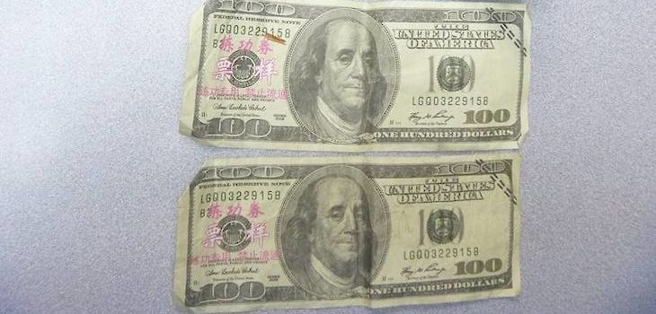 Fake $100 Bills Found Again in Barron County